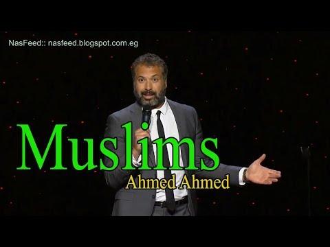 أحمد أحمد ستاند أب كوميدي - اختراعات المسلمين