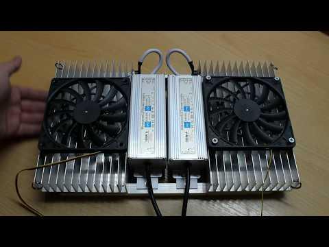 Пример конструкции самодельной светодиодной фитолампы УСКИ 200Вт. FullSpectrum 100Wx2