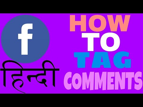 how to Tag someone in comment on facebook || Hindi/ Urdu ||