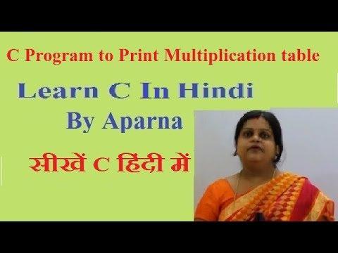 C Program to Print Multiplication table Hindi/Urdu | Print Multiplication table in C Programming