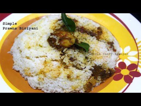 ഒരു സിമ്പിള് ചെമ്മീന് ബിരിയാണി /Simple Prawns Biriyani