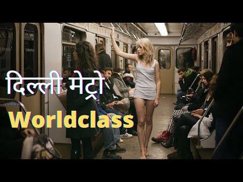 Delhi Metro Worldclass Airport Express New Delhi India *HD*