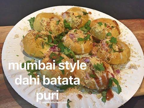dahi puri recipe | mumbai style dahi batata puri | how to make dahi puri | dahi puri