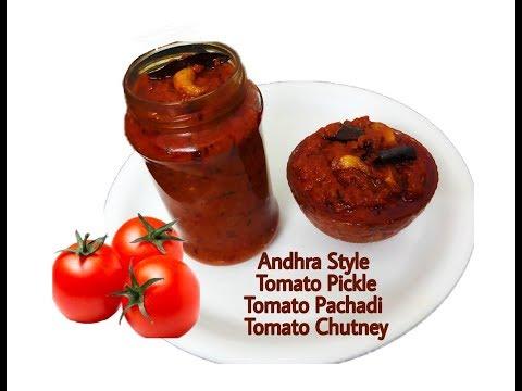 Andhra Tomato Pickle Recipe/Tomato Pachadi/Tomato Chutney/टमाटर का अचार