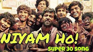 Niyam ho Song  Super 30 New Song  Hrithik Roshan Super 30   Anand Kumar