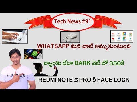 Tech news in Telugu # 91: Whatsapp,Redmi Note 5 Pro, punjab national bank