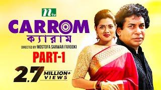 Bangla Natok (HD) - Carrom l Part - 01 l Mosharraf Karim, Nusrat Imroz Tisha l Drama & Telefilm