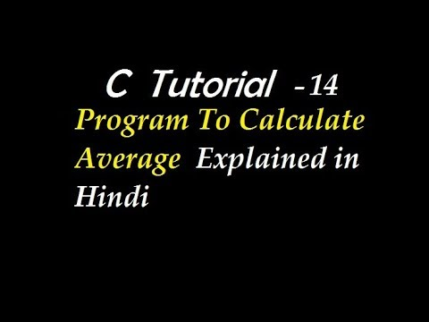 C Program to Calculate Average of Numbers Explained in Hindi