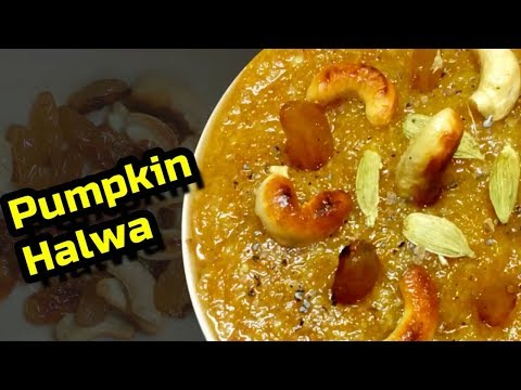 Pumpkin Halwa | గుమ్మడికాయ హల్వా | Pumpkin Halwa in Telugu | Kaddu ka halwa - Tasty Nellore Food