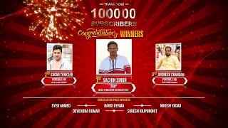 Celebrating 100K Subscribers Give Away Contest Winners   Zukazo