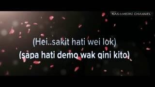 BO LAH DUK GEWE (LIRIK)【OFFICIAL MV】