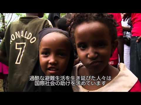 Xxx Mp4 Message From UNHCR Regional Goodwill Ambassadro Ger Duany 3gp Sex