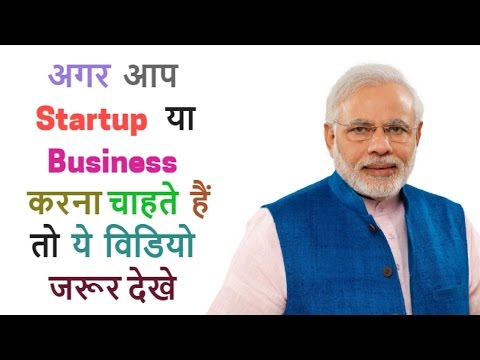 How to start your own company | How to become an Entrepreneur | Hindi