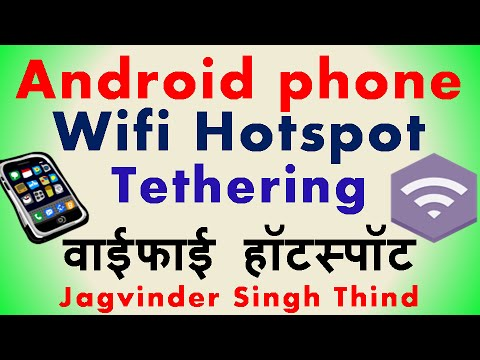 Wifi Tethering / Wifi Hotspot (Hindi)