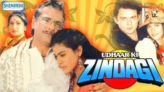 Udhaar Ki Zindagi - Full Movie In 15 Mins - Jeetendra - Kajol - Moushumi Chatterjee