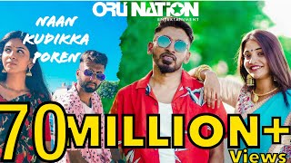 Naan Kudikka Poren - Ratty Adhiththan feat. @Sahi Siva  | Official Music Video | Tamil Rap
