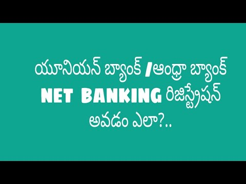 Andhra Bank online  banking Registration without going to bank Using your mobilein Telugu
