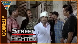 Street Fighter Hindi Dubbed Movie || Brahmanandam Hilarious Comedy Scene || Eagle Hindi Movies