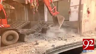 Anti-encroachment operation starts in Peshawar | 12 Oct 2018 | 92NewsHD