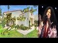 abida parveen house - soz-e-ishq - abida parveen - coke studio pakistan mp3