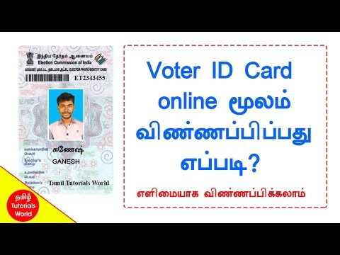 How to Apply New Voters ID Online - Tamil Tutorials World_HD