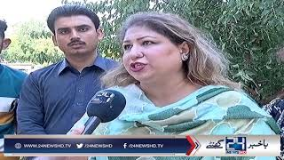Press Conference of angry members of PTI in Islamabad| 24 News HD