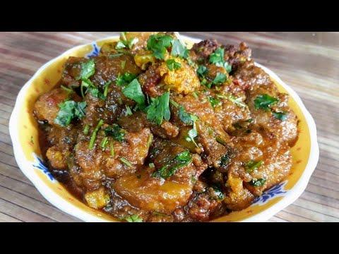 Aloo gobi masala recipe - cauliflower potato curry Recipe - Resturant style