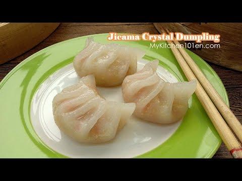 How to Make Vegetable Crystal Dumpling – Unique and Beautiful Traditional Dumpling | MyKitchen101en