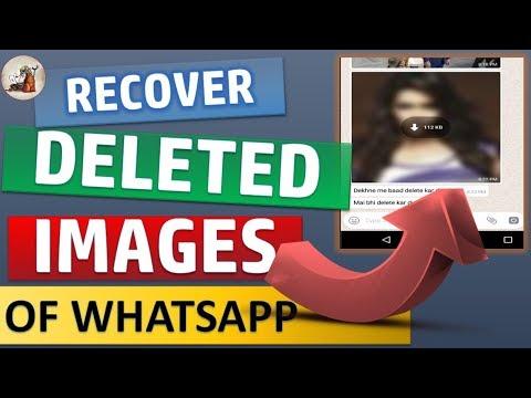 Recover deleted photos in whatsApp | व्हाट्सप्प की डिलेटेड फोटो कैसे देखें ?