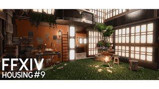 FFXIV Housing Shirogane | Small house design - PakVim net HD