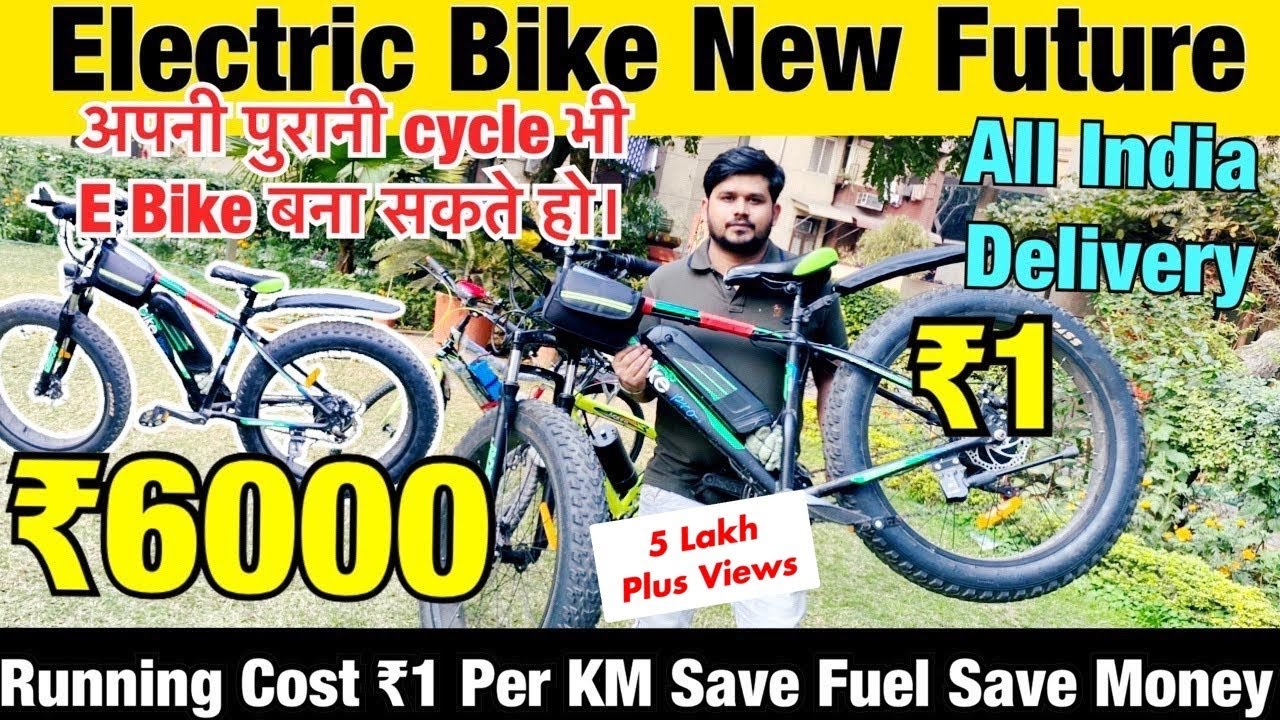 Electric Bike Kit Starts ₹6000| Cheapest Electric Cycle Market in Delhi| Cheapest Price E Cycle