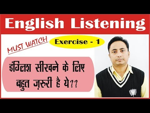 English Listening Practice for Pronunciation Improvement Exercise 1 | English Speaking Practice
