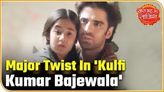 Major Twist In Serial 'Kulfi Kumar Bajewala' | Saas Bahu Aur Saazish