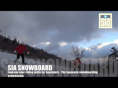 Improve your riding skill - The Japanese snowboarding progression - first part