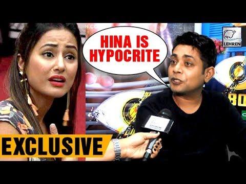 Bigg Boss 11 Contestant Sabyasachi Says, 'Hina Is HYPOCRITE' | EXCLUSIVE