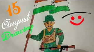 15 August | INDEPENDENCE DAY Coloring Cartoon Drawing