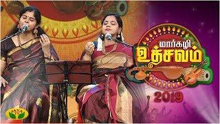 SMT.Saindhavi Prakash \u0026 SMT. Vinaya   New Year Special 2020   Margazhi Utsavam 2019   Jaya TV