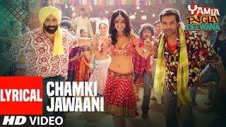 Chamki Mast Jawaani (Full Song) Yamla Pagla Deewana   Dharmendra, Bobby Deol, Sunny Deol
