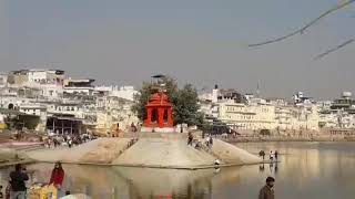 pushkar ji darshan Videos - votube net