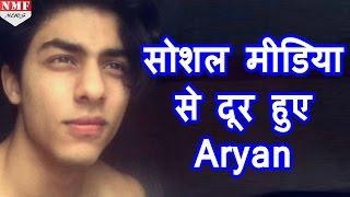 Shahrukh के बेटे Aryan ने इस वजह से Delete किया Instagram Account