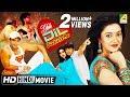 Yeh Dil Dhadakta Hai   New Hindi Movie 2017   Hindi Full Movie   Rishi