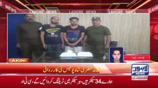 Misri Shah Police arrests 3 drug dealers during operation