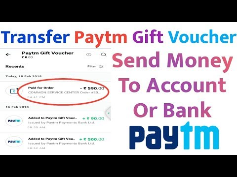 Trick Transfer Paytm Gift Voucher To Others Paytm Ac Or Bank