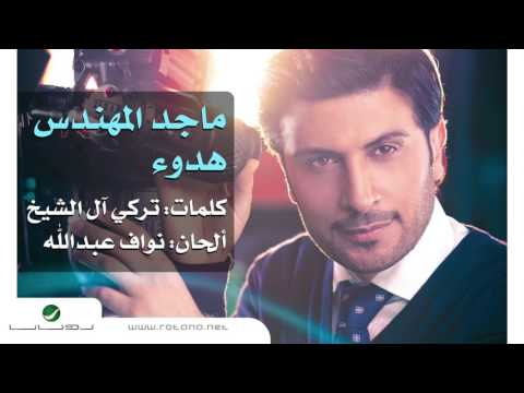 Xxx Mp4 Majid Al Mohandis Hidoa ماجد المهندس هدوء 3gp Sex