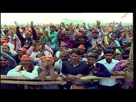 PM Modi addresses public rally in Barabanki, Uttar Pradesh 2017 18 latest