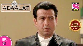 Adaalat - Full Episode 21 - 20th January, 2017