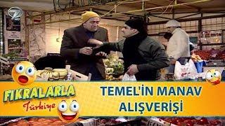 Sütçü Temel Türk Fıkraları 200 Fıkralarla Türkiye Imclipsnet