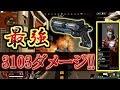【APEX LEGENDS】最強ウィングマン!! 3103ダメージwwwwww【Alpha】PS4版