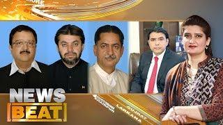 NA-120,Chota Election Bara Faisla   News Beat   Paras Jahanzeb   SAMAA TV   09 Sept 2017