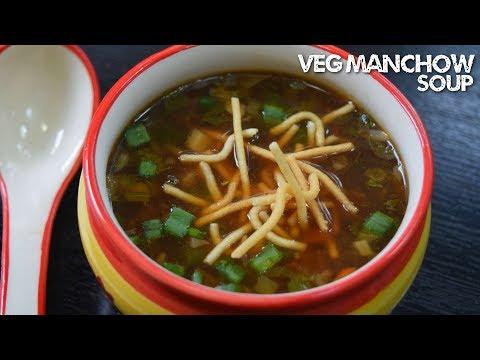 Veg Manchow soup | Manchow soup recipe | How to make Vegetable Manchow soup